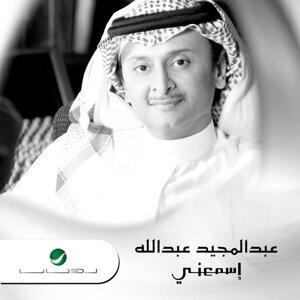 Abdul Majeed Abdullah 歌手頭像