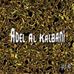 Adel al Kalbani 歌手頭像