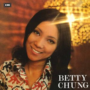 鍾玲玲 (Betty Chung)