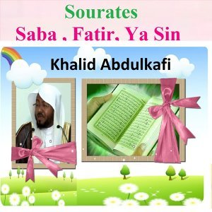 Khalid Abdulkafi 歌手頭像