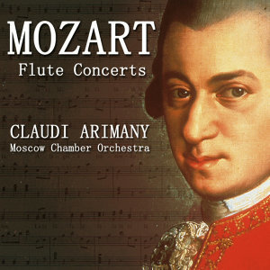 Claudi Arimany & Moscow Chamber Orchestra 歌手頭像