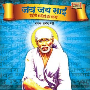 Pramod Medi 歌手頭像