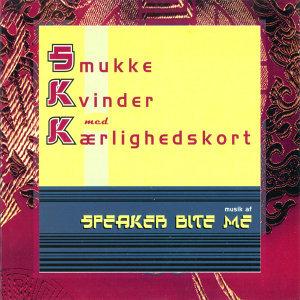Speaker Bite Me