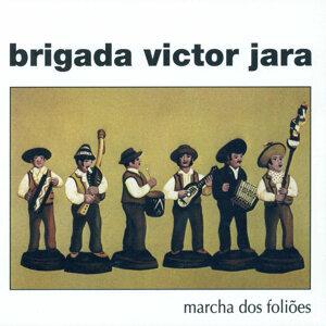 Brigada Victor Jara