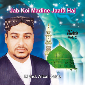 Mohd. Afzal Jalab 歌手頭像