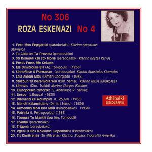 Roza Eskenazi, No. 4 歌手頭像