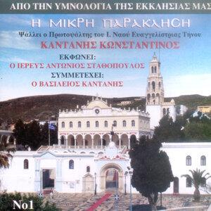 Konstantinos Kantanis 歌手頭像