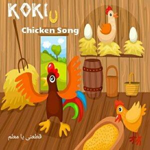 Koki 歌手頭像