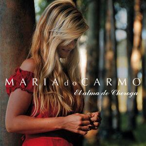 Maria do Carmo 歌手頭像