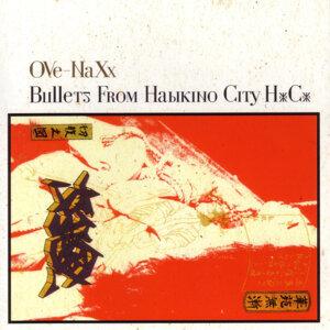 Ove-Naxx 歌手頭像