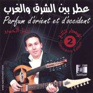Nabil Khemir 歌手頭像