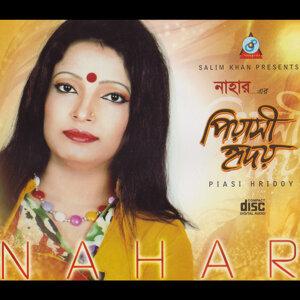 Nahar 歌手頭像