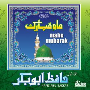 Hafiz Abu Bakkar 歌手頭像