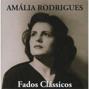 Amalia Rodríguez 歌手頭像