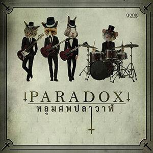 Tar Paradox 歌手頭像