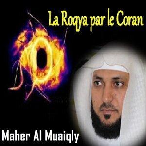 Maher al Muaiqly 歌手頭像