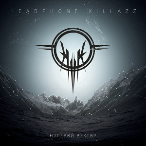 Headphone Killazz 歌手頭像