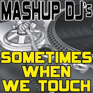 Mashup DJ's 歌手頭像