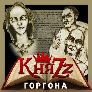 КняZz (Knyazz) 歌手頭像