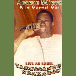 Assane Ndiaye & le Guewel Gui 歌手頭像