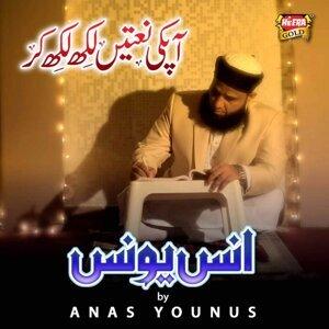 Anas Younus 歌手頭像