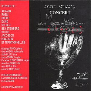 Choeur d'Homme de la communauté Israélite de Lausanne 歌手頭像