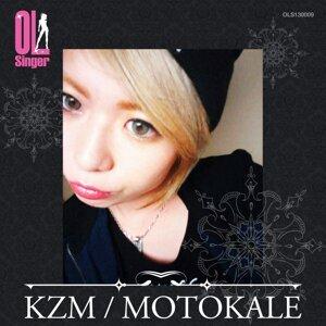 KZM(OL Singer) 歌手頭像