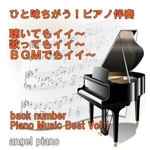 angel piano アーティスト写真