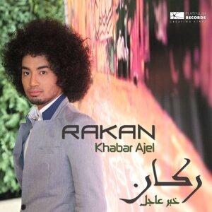 rakan 歌手頭像
