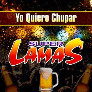 Super Lamas 歌手頭像