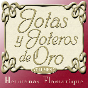 Hermanas Flamarique 歌手頭像