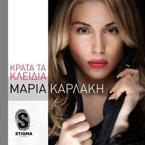 Maria Karlaki 歌手頭像