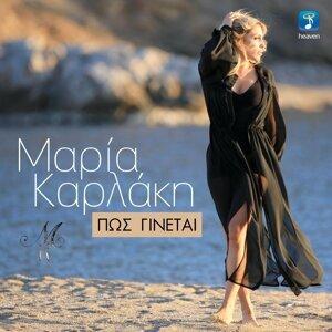 Maria Karlaki