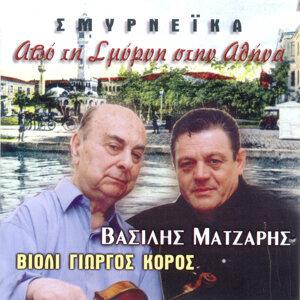 Vassilis Matzaris 歌手頭像