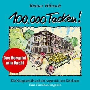 Reiner Hänsch 歌手頭像