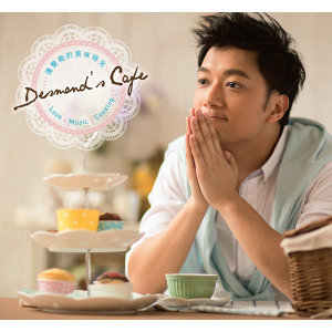 彭紀諺 (Desmond Pang) 歌手頭像
