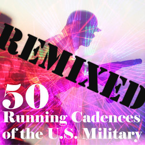 U.S. Drill Sergeant Field Recordings