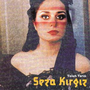 Seza Kirgiz 歌手頭像