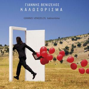 Giannis Venizelos 歌手頭像