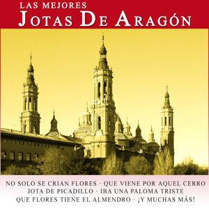 Rondalla de Aragon 歌手頭像