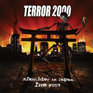 Terror 2000 歌手頭像