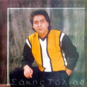 Sakis Tolias 歌手頭像