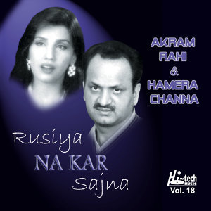 Akram Rahi & Hamera Channa 歌手頭像