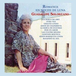 Guadalupe Solórzano 歌手頭像