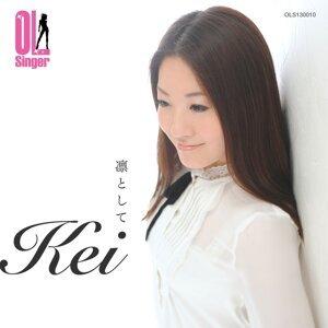 Kei (OL Singer) 歌手頭像