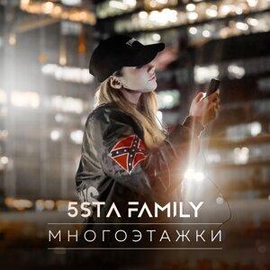 5sta Family 歌手頭像