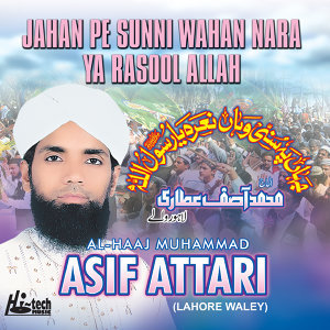 Alhajj Muhammad Asif Attari (Lahore Wale) 歌手頭像