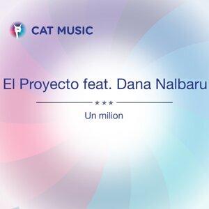 El Proyecto 歌手頭像