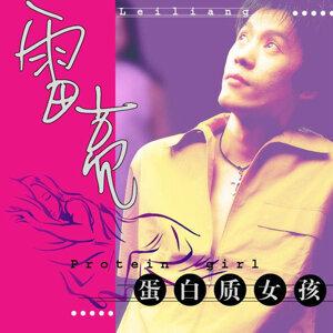 Liang Lei 歌手頭像