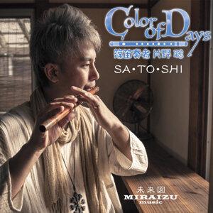 SATOSHI 歌手頭像